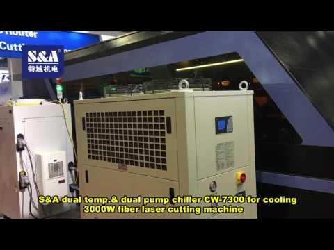 S&A dual temp & dual pump chiller CW-7300 for cooling 3000W fiber laser cutting machine