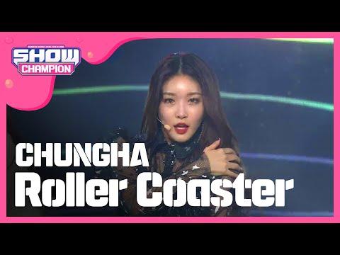 Show Champion EP.258 CHUNGHA - Roller Coaster [청하 - 롤러코스터]