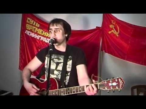 Творческий вечер движения Суть Времени (Ленинград)