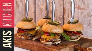 Burger | Akis Kitchen