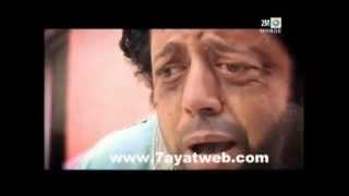 musique domo3 al ward mp3 gratuit