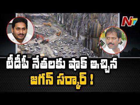 AP govt cancels lease of Prakasam TDP leaders granite quarries