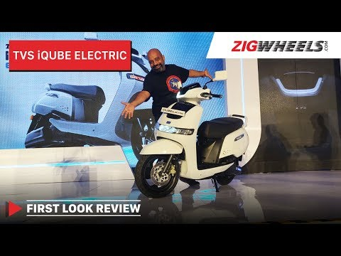 TVS iQube Electric Scooter - First Look Review, Price, Specs, Range, Features & More