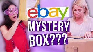 What's Inside Our EBAY MYSTERY BOX?! - $5 vs. $250 (Beauty Break)