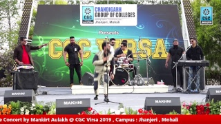 CGC VIRSA 2019. Live performance by the very famous singer Mankirt Aulakh