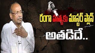 Ex Minister Vasantha Nageswara Rao Fires on Devineni Uma..