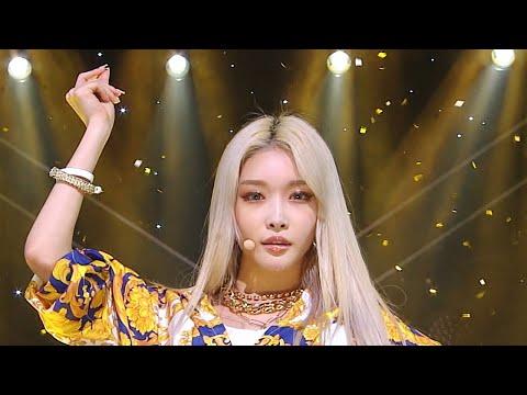 Chung Ha - Snapping [SBS Inkigayo Ep 1010]