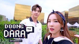 DARA TV │DARALOG #ep.11 DOONGDARA IS BACK! 천둥이와 필리핀촬영