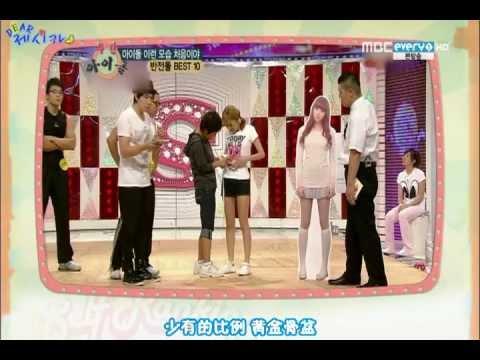 【中字】120211 Jessica(SNSD)- 反轉身材偶像 No.9
