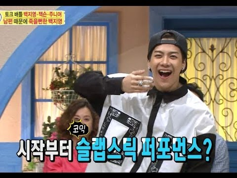 【TVPP】Jackson, Jr.(GOT7) - Martial Arts + Dance, 잭슨, 주니어(갓세븐) - 마샬아트 + 춤 @ Three Turns