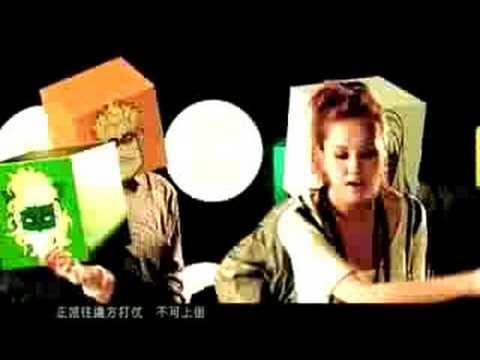 Kay Tse 謝安琪 '神奇女俠的退休生活' MV