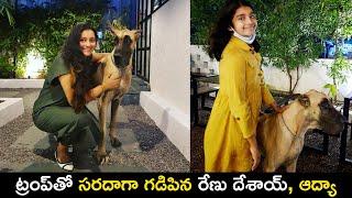 Actress Renu Desai, daughter Aadhya share pics with pet do..