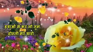 GOOD MORNING VIDEO...Whatsaap Wishes...Beautiful Whatsaap Status..Message...With Heart.