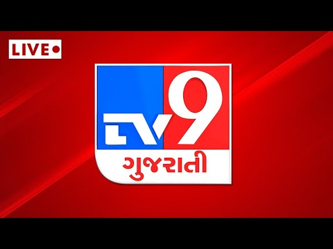 Tokyo Olympics | Monsoon 2021  | Corona Pandemic | Monsoon Session | TV9 Gujarati LIVE