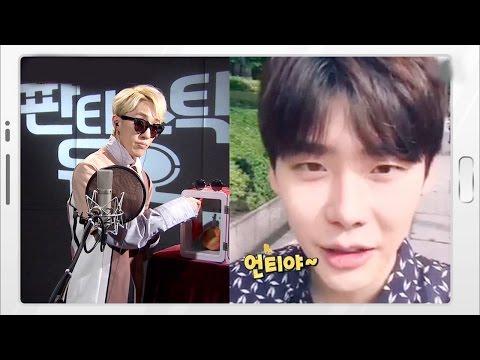 Lee Jong Suk & Taeyang Surprise Appearance!|이종석부터 태양까지!  '꺼내 먹어요' 《Fantastic Duo》판타스틱 듀오 EP27