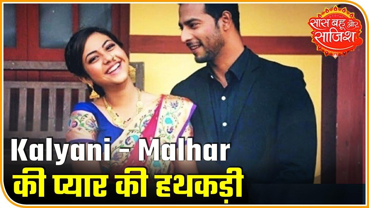Tujhse Hai Raabta: Kalyani And Malhar's Love Story Takes A Turn | Saas Bahu  Aur Saazish