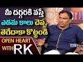 Diet Expert V Ramakrishna's fun on his political entry- Open Heart with RK