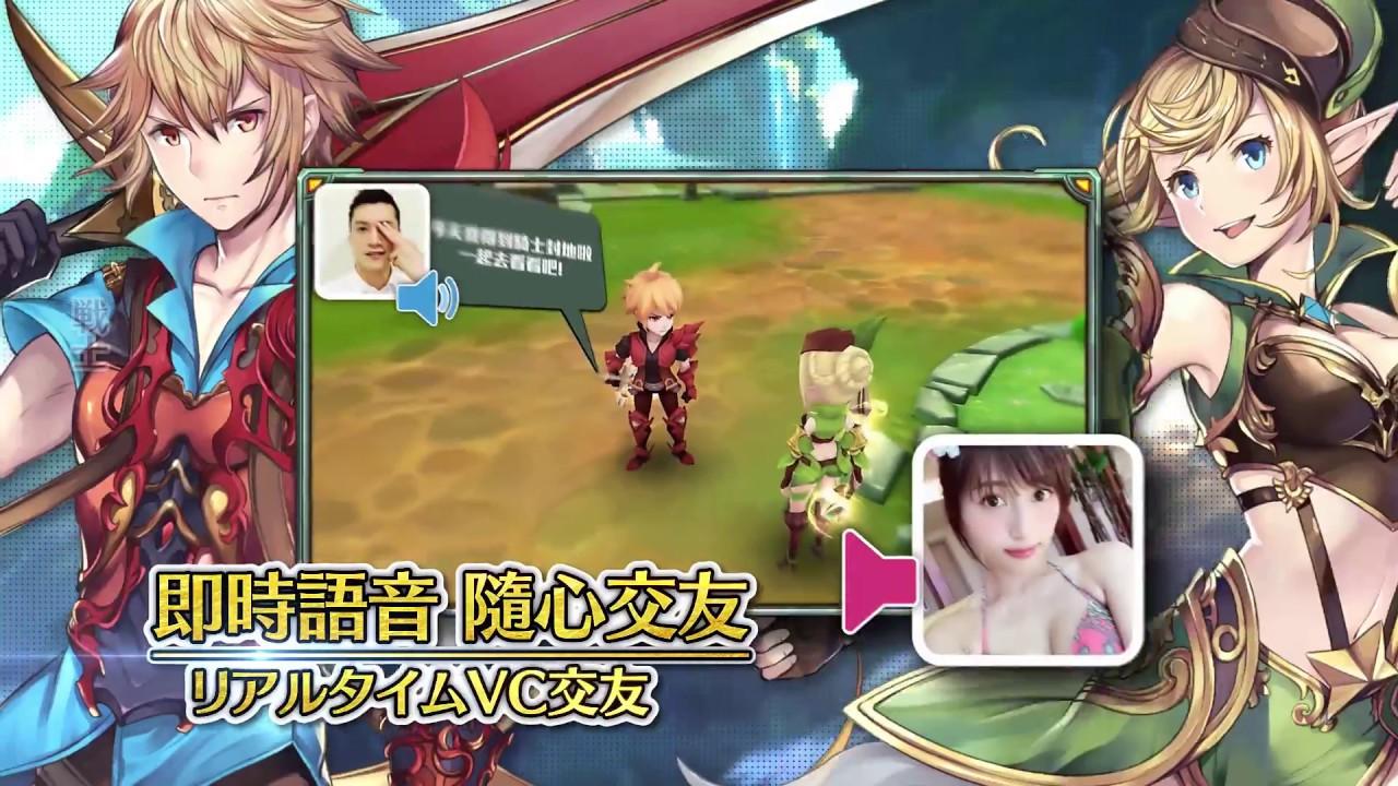 暢玩 魔幻冒險 PC版 2