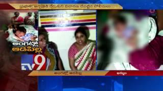 Newborn girl child allegedly sold for 5000 in Khammam..