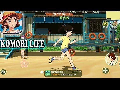 Komori Life Gameplay Android 2019  ( 小森生活 )