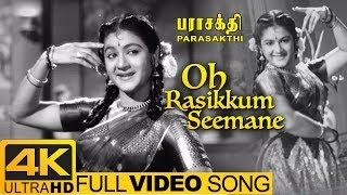 Oh Rasikkum Seemane Video Song 4k | Parasakthi Tamil Movie Songs | Sivaji Ganesan | 4k Video Songs