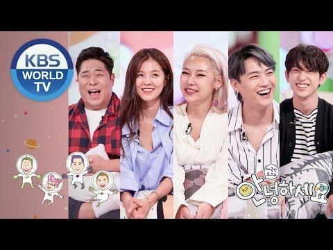 Guests : Mun Seyun, Kim Sungeun, Cheetah, GOT7'S JB & Jinyoung [Hello Counselor/ENG,THA/2018.09.24]