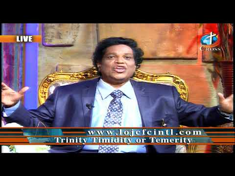 Trinity Timidity or Temerity Dr. Dominick Rajan 05-04-2020