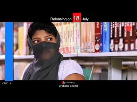 Oka-Criminal-Prema-Katha-Movie-Release-Trailer