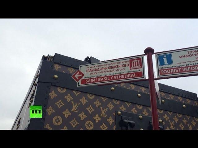 Администрация Кремля потребовала немедленного сноса павильона Louis Vuitton на Красной площади