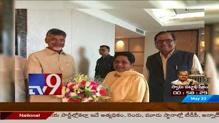 Chandrababu lobbies for special status with national leade..