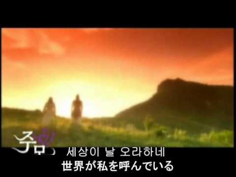 朱蒙(주몽)世界が私を呼んでいる(세상이 날 오라 하네)日韓字幕入(한일 자막들이)