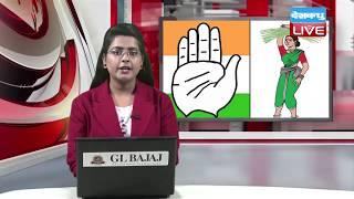 कर्नाटक में किसकी बनेगी सरकार, जेडीएस ने दिया कांग्रेस को समर्थन #DBLIVE