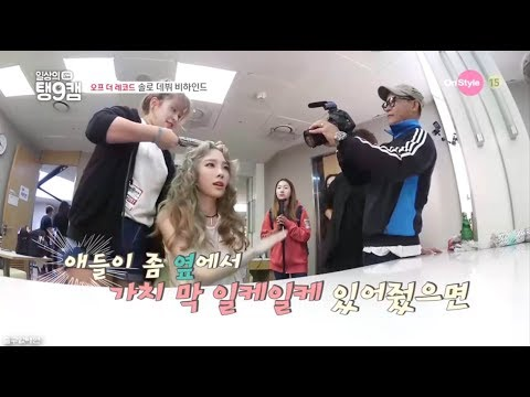 소녀시대 리더 태연이 혼자 있으면 생기는 일 (ft.소시앓이)