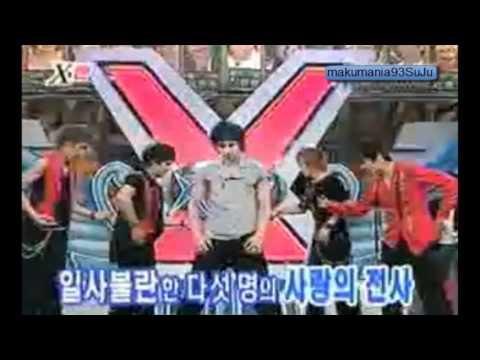060730 Super Junior -  Love Dance