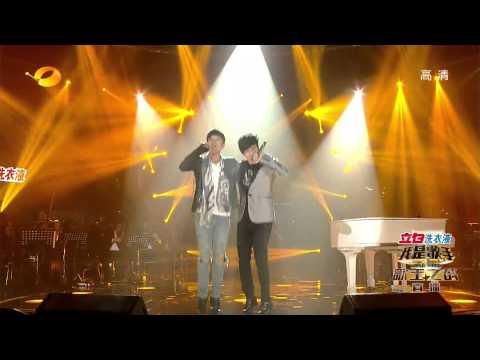张杰 和 JJ 林俊杰 是