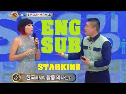 Dami Im on Star king - Korean TV Show [ENG SUB]
