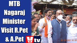 KGF VTV NEWS-MTB Nagaraj Minister Visit to KGF a Glance Report