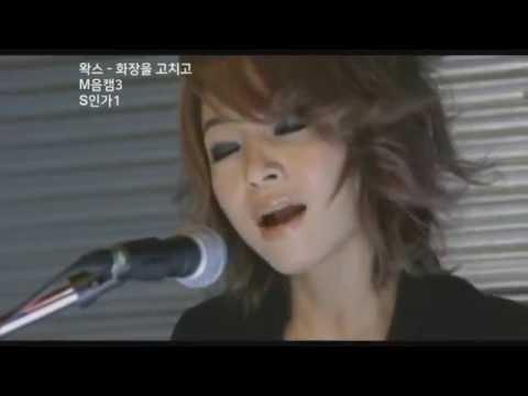 2001년 지상파 음악프로 1위곡