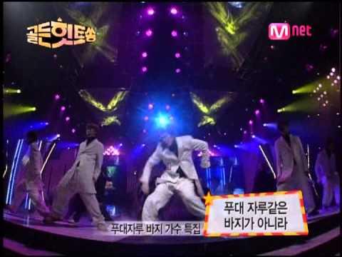 [HD Performance]  H.O.T. - Hope (M.net Golden HitSong 2008.11.24)