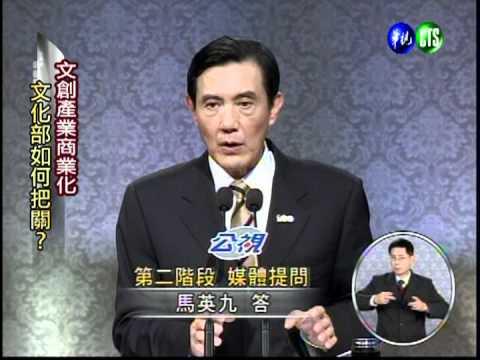 中國時報總編輯王美玉第二次提問