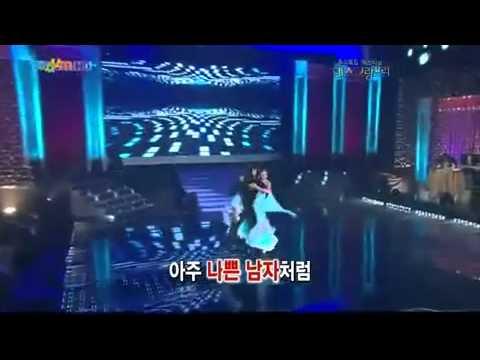 [SHINee] Taemin Tango Dance