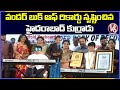 13 Year Old Hyderabad Boy Enters Into Wonder Book Of Records | V6 News