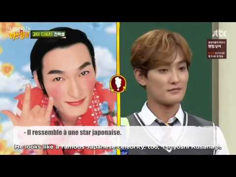 Heechul / Moments drôles (VOSTFR)
