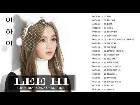 Best Of Lee Hi Songs - 이하이 최신 인기가요 노래모음 연속듣기 [뮤맵]