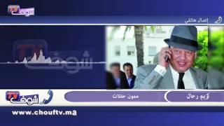 وفي أول خروج إعلامي له.. ممون  القصر يوضح..ها علاش مبغيناش نمشيو لموريتانيا   |   تسجيلات صوتية