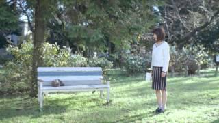 集英社オレンジ文庫「夢中な人・有村」篇