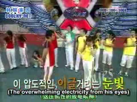 Xman Dangyunhaji   Lee Jong Soo vs Kim Ook Bin Gombal1