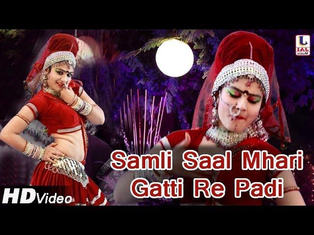 rajasthani dj songs mp3 free download 2015