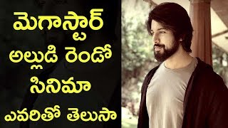 Chiraneevi son in law Kalyan Dhev's second movie confirmed..