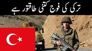 How Much Powerful is Turkey | Technology Used by Turkey | Factical